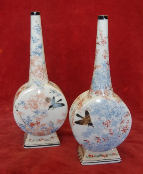 Pair Of 19th Century Moon Vases