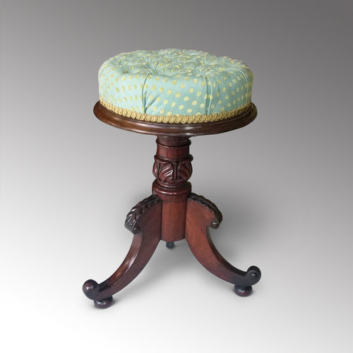 Mahogany Adjustable Dressing Table Stool