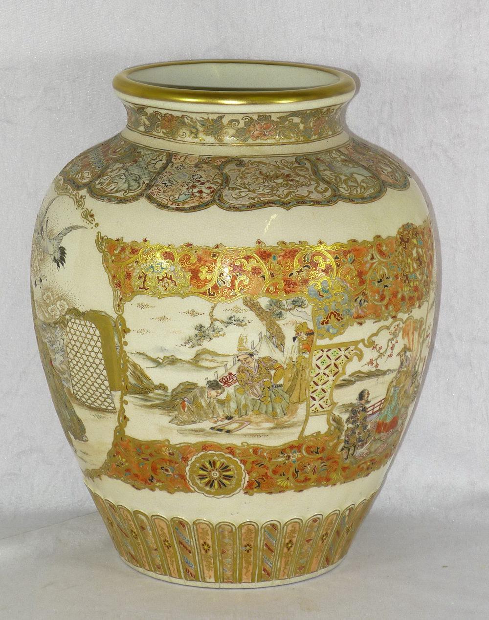 Antiques Atlas - Large 19th C Japanese Satsuma Vase