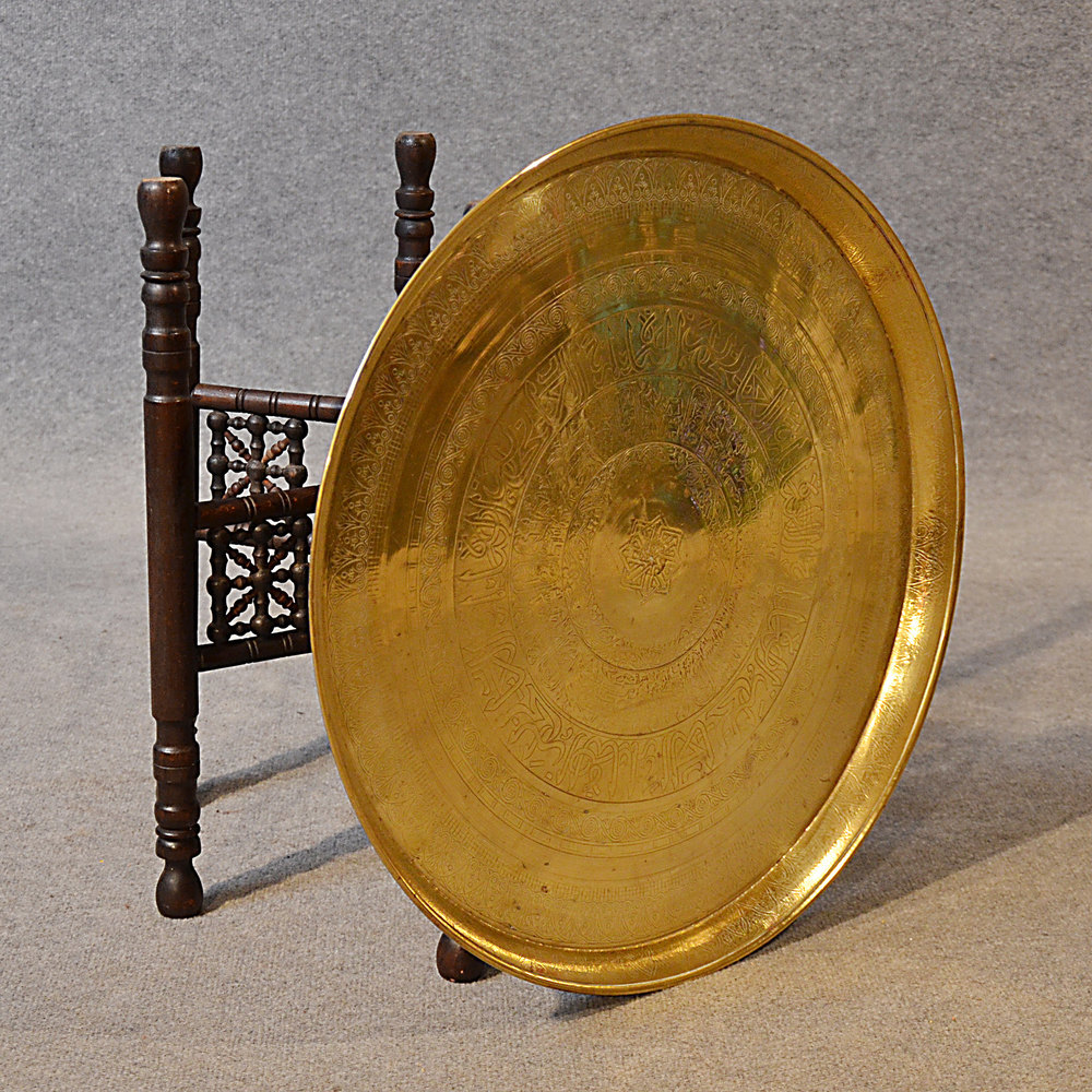 Brass Tray Coffee Table Vintage: Antique Coffee Table Berber Benares Brass Tray Lamp Table