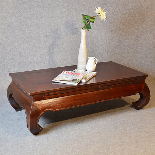 Low Sofa Magazine Lounge Table Oriental Asian