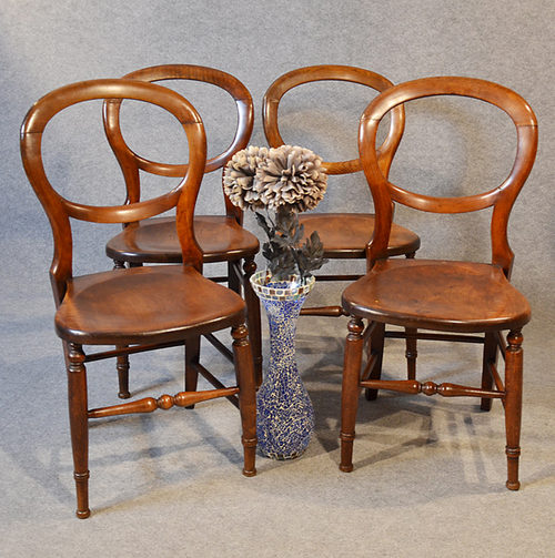 Lovely Set 4 Balloon Back Country Kitchen Dining Chairs ...