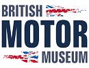 British_Motor_Museum_Antiques,_Collectors_and_Vint