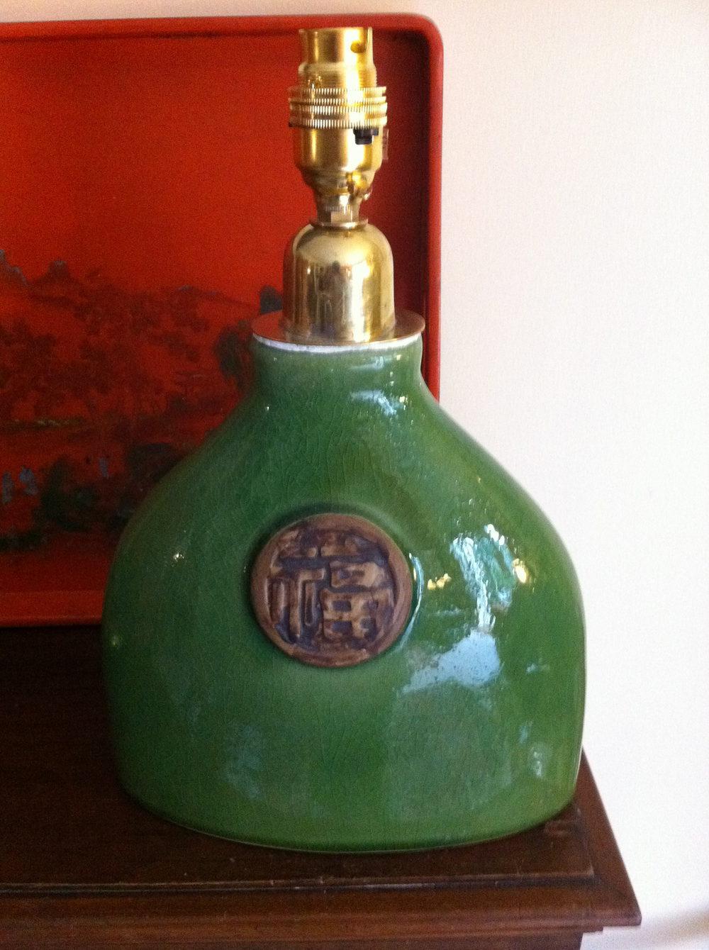 Antiques atlas vintage green oriental ceramic table lamp vintage green oriental ceramic table lamp geotapseo Images