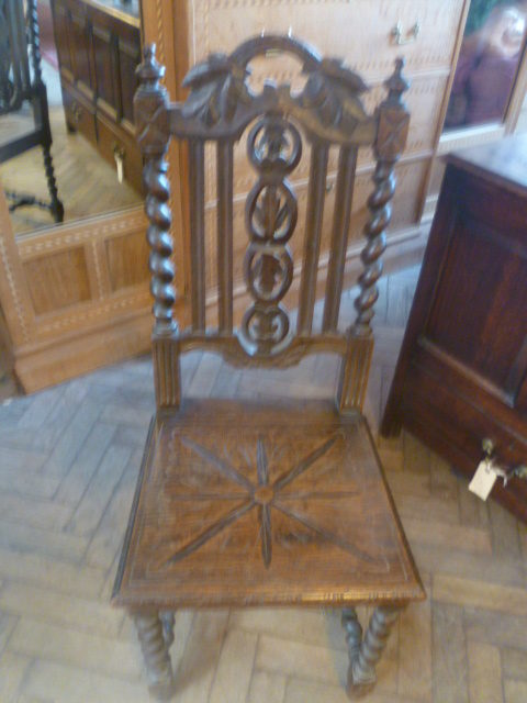 Antique Carved Oak Hall Chair ... - Antique Carved Oak Hall Chair - Antiques Atlas
