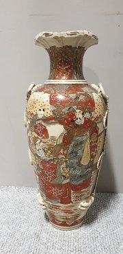 Pottery vintage satsuma Satsuma Mark