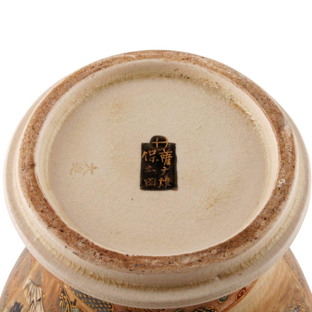 Antiques Atlas Japanese Satsuma Pottery Vase