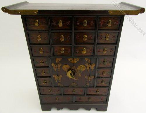 Elm Chinese Medicine Cabinet - Elm Chinese Medicine Cabinet - Antiques Atlas