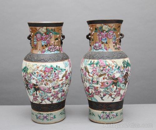 Antiques Atlas Pair 19th Century Chinese Vases