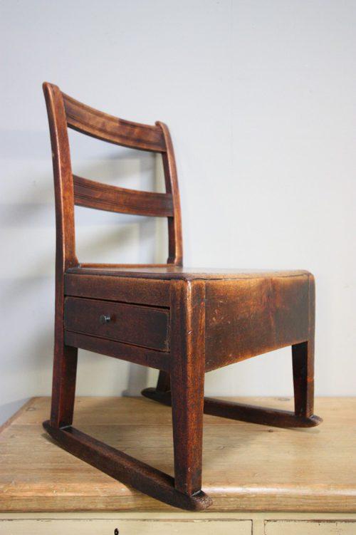 Georgian Antique Walnut Rocking Chair. & Georgian Antique Walnut Rocking Chair. - Antiques Atlas