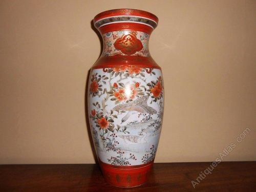 Antiques Atlas Beautiful Japanese Kutani Vase Meiji Period