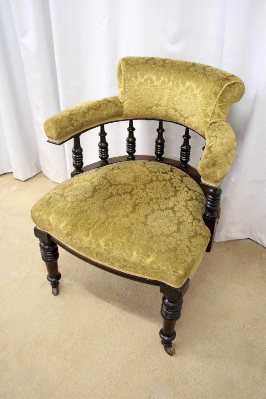 Victorian Tub Chair - Antiques Atlas