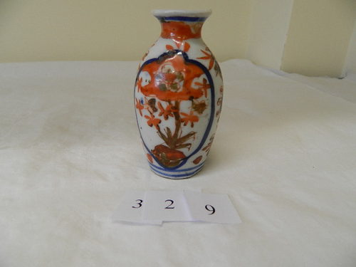 Antiques Atlas Small Imari Vase