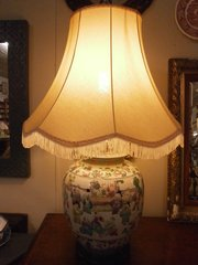 Oriental Base Table Lamp  Shad